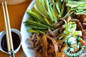 Рецепт: Утка по-пекински