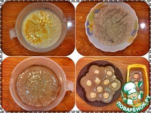 Готовим тесто. Взбить яйца с сахаром и влить в набухшую манную крупу. Далее добавляем соду (гашеную уксусом) и остывшее сливочное масло. Полученную смесь тщательно перемешать (я взбиваю миксером). Просеянную муку соединить с какао, добавить в нашу смесь, перемешать и вылить в форму. Теста получается много, лучше использовать разъемную высокую форму. У меня такой формы нет, поэтому я использовала 2 формочки. Достать творожные шарики из морозильной камеры и погружаем их в тесто не глубоко, достаточно на половину шариков. Я, к сожалению, погрузила слишком глубоко, поэтому шарики в итоге оказались не по середине. Формы поставить в заранее разогретую духовку на 1 час при температуре 180 градусов (ориентируйтесь по своей духовке). Готовность выпечки я всегда проверяю зубочисткой.