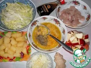 """Куриное филе и овощи вымыть и обсушить. Филе нарезать небольшими кусочками. Картофель очистить и нарезать средними кубиками. Так же нарезать яблоко. Листья пекинской капусты - соломкой, лук и чеснок произвольно. Имбирь натереть на мелкой терке и смешать в миске все ингредиенты для соуса. Для соуса я выбрала соевый соус ТМ """"Kikkoman""""."""