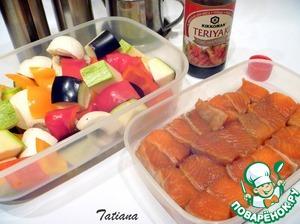 """Баклажан нарежьте кубиками (3*3 см), слегка присыпьте солью.   Лосось (промытый и обсушенный) снимите с кожи острым длинным ножом, нарежьте кубиками (3*3 см.), влейте соус-маринад Kikkoman Teriyaki, уберите в холодильник.   Перец и кабачок нарежьте таким же размером, как баклажан, шляпки шампиньонов- на четыре части.   Баклажаны промойте в холодной воде,""""отожмите"""". Сложите овощи и грибы в контейнер, посолите, поперчите, добавьте 3 ст. л. оливкового масла, перемешайте, отставьте в прохладное место.   Дайте рыбе и овощам промариноваться минут 30-40."""