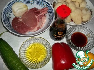 Basic products. I used frozen cauliflower. The preparation time excluding the time needed for marinating meat.