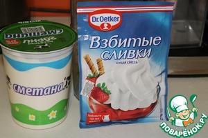 Ингредиенты для пропитки.