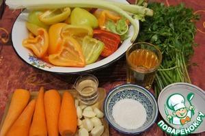 Подготовить овощи, вымыть их и почистить. Сельдерей, если нет корневого, можно взять и черешковый, но с корневым получается ароматнее и вкуснее.