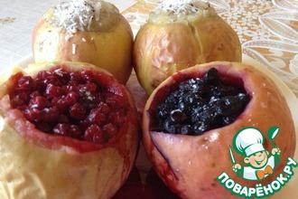 Рецепт: Ассорти из печеных яблок с разной начинкой