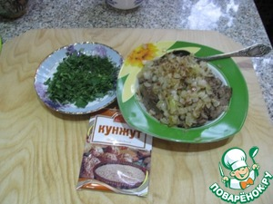 Mix liver with onions and herbs.
