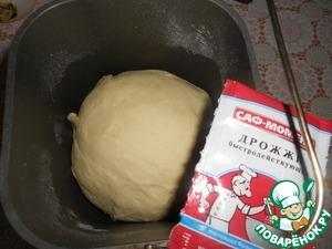 Включить режим тесто и готовить до окончания программы. Вынуть тесто и формы и оставить отдохнуть на 15-20 минут.