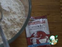 Хлеб-плетенка к пасхальному столу ингредиенты