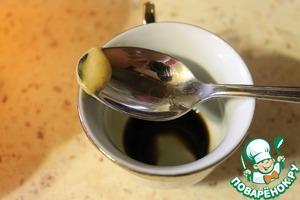Для заправки смешать горчицу, бальзамический уксус, масло и соль.