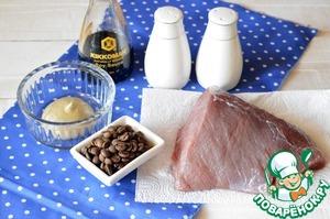 Подготовим необходимые нам ингредиенты. Рекомендую готовить с вечера, чтобы было время для маринования мяса.