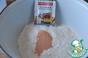 Mix flour and yeast