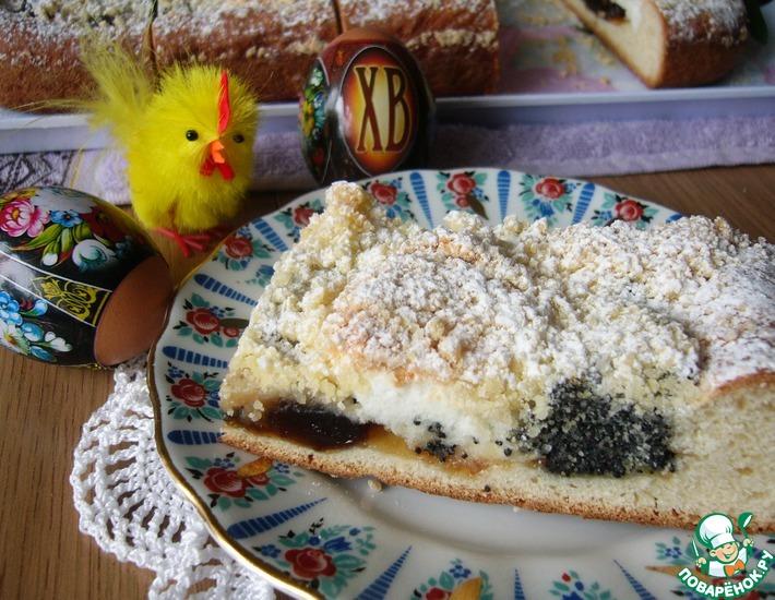 Рецепт: Мраморный дрожжевой пирог