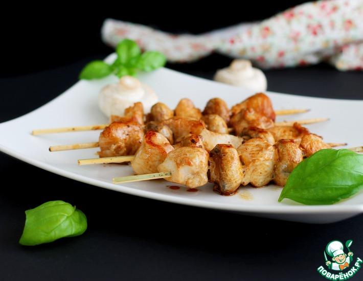 Рецепт: Куриные шашлычки с шампиньонами