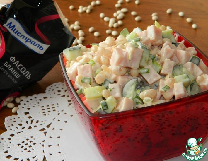 Рецепт: Салат из фасоли с ветчиной
