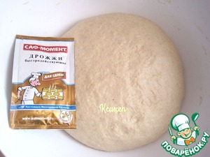 So, the grown dough in half an hour. At this stage I made obmenka.