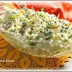 "Салат ""Маэстро"" – кулинарный рецепт"
