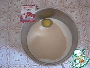 Knead yeast dough, leave to rasstoyku