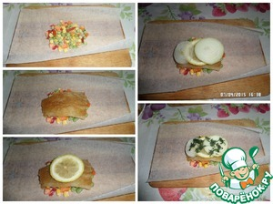 На лист пергамента выкладываем слоями : овощное ассорти, рыбу, лимон, лук, зелень. Сверху добавить 0,5 ст. л. растительного масла.