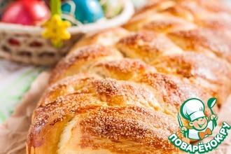 Рецепт: Болгарский пасхальный хлеб Великденски козунак