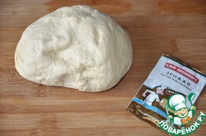 At the end of this time have ready dough.
