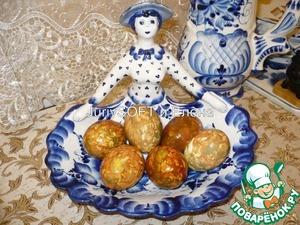 "Рецепт Яйца пасхальные в луковой шелухе ""Мраморные"""