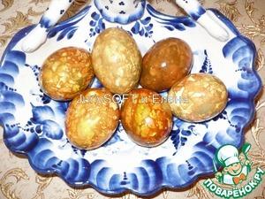Вот так выглядит мой конечный результат - яйца имеют мраморный узор и красивый блеск.