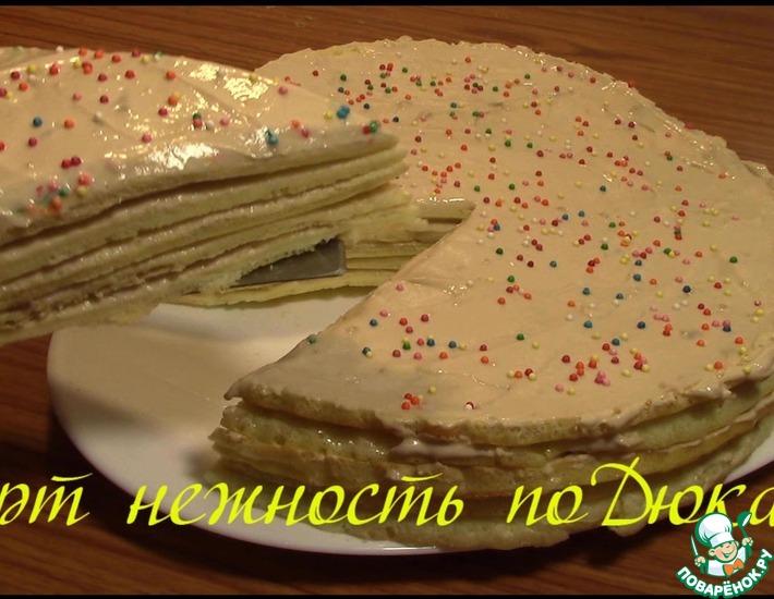 Рецепт: Диетический торт Нежность по Дюкану