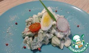 Выкладываем салат на блюдо и оформляем