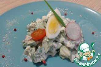 Рецепт: Весенний салат