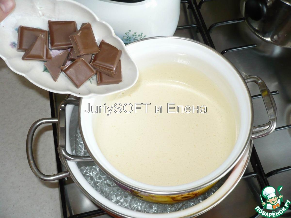 "Торт ""Молочная Прага"""
