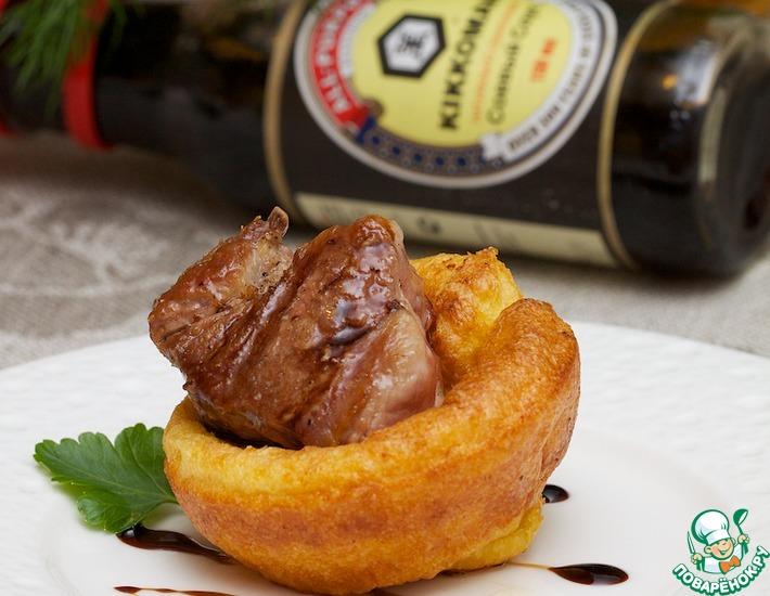 Рецепт: Пудинг с филе миньон в соево-чесночном маринаде