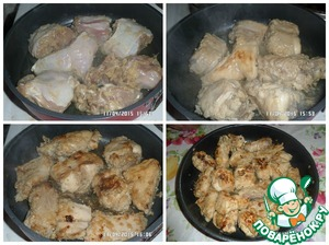 In a pan pour vegetable oil. Quickly fry the pieces of rabbit. Put in a deep form.
