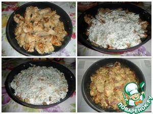 Spread meat on top of sour cream with greens. Put in the oven. Bake 45-55 minutes at 150-180 degrees.