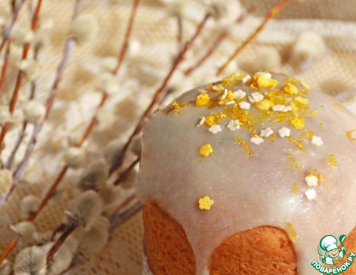 Рецепт: Лимонный творожный кулич с имбирными цукатами