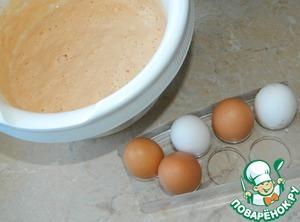 Затем добавить яйца...