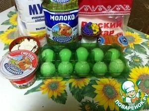 Вот продукты для нашего теста.