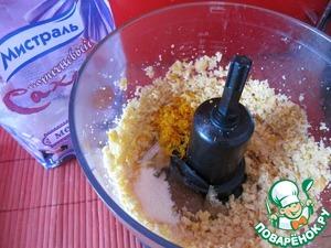 В чашу блендера положить нут, измельчить, добавить натертую цедру апельсина, мед, сахар. Взбить