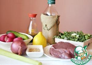 Подготовим необходимые нам ингредиенты для салата