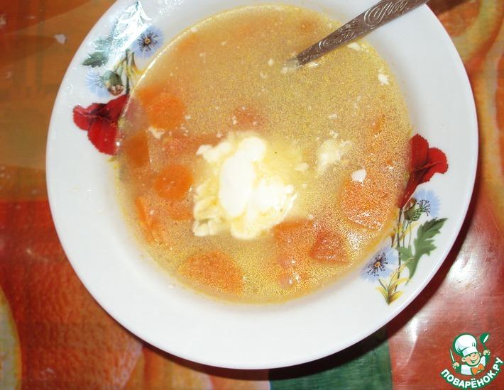 Рецепт: Суп с помидорами Оранжевое настроение
