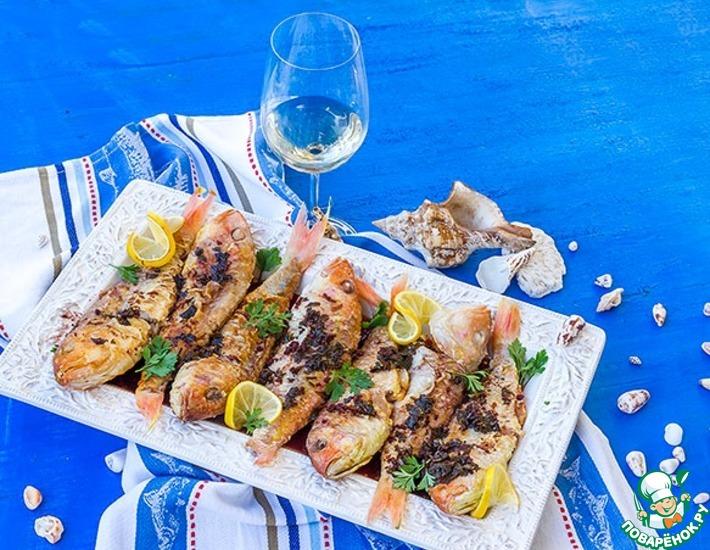 Рецепт: Барабулька в винном соусе