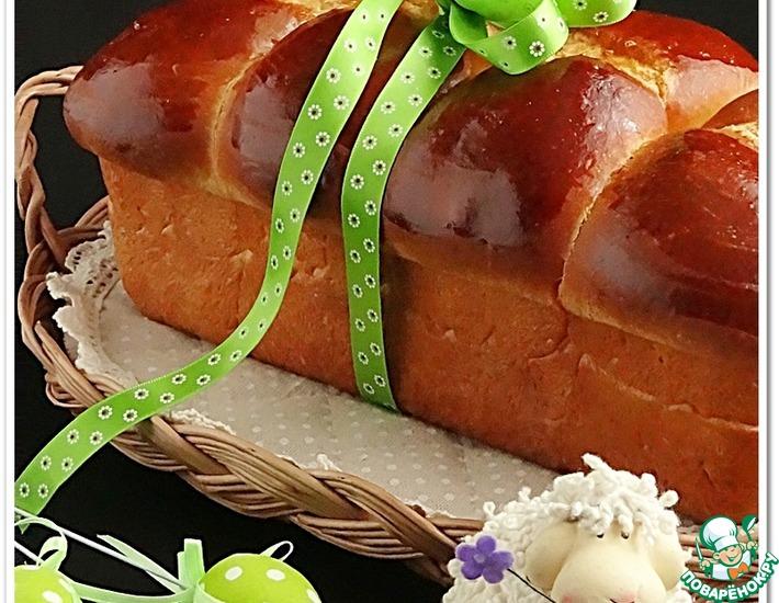 Рецепт: Пирог из булочек с черносливовой начинкой