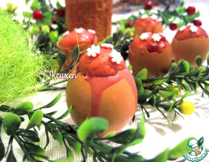 Рецепт: Вишнёвые мини-куличи в скорлупках
