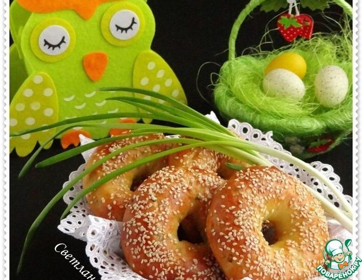 Рецепт: Бублики с сыром и зеленым луком