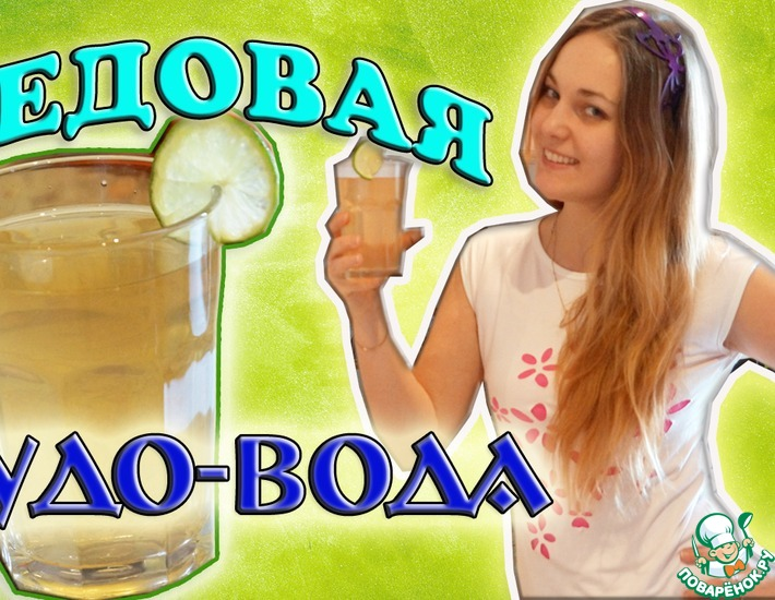 Рецепт: Медовая вода с корицей