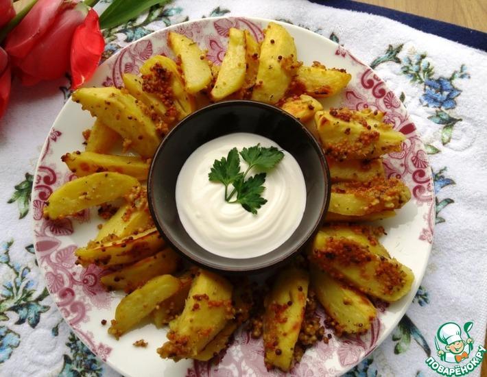 Рецепт: Картофель, запеченный в горчице