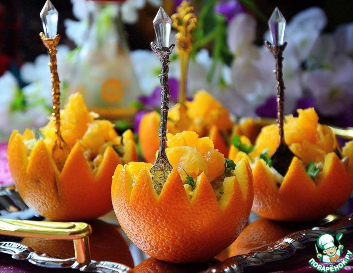 Рецепт: Пикантный салат в апельсиновых корзиночках