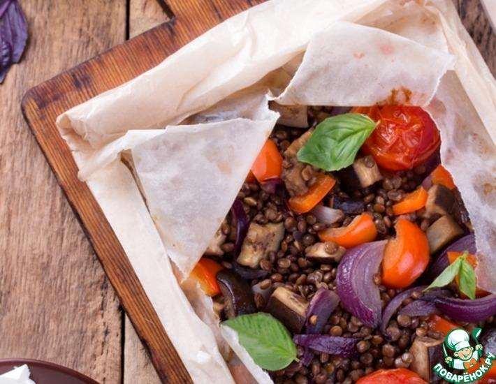 Рецепт: Чечевица с овощами, запеченная в пергаменте
