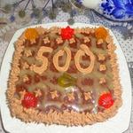 Песочный торт Юбилейный