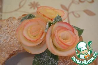 Рецепт: Розы из яблока