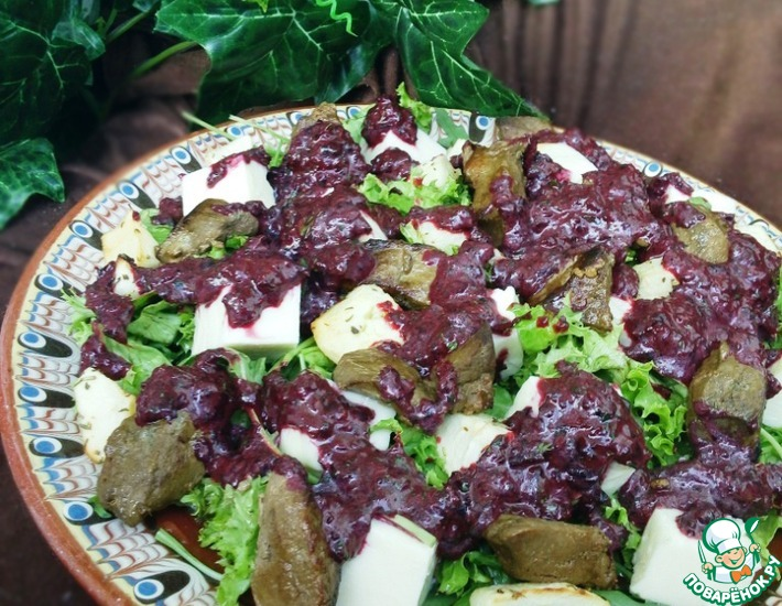 Рецепт: Салат с печенью Пятница