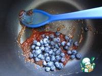 Каша 7 злаков с голубикой ингредиенты